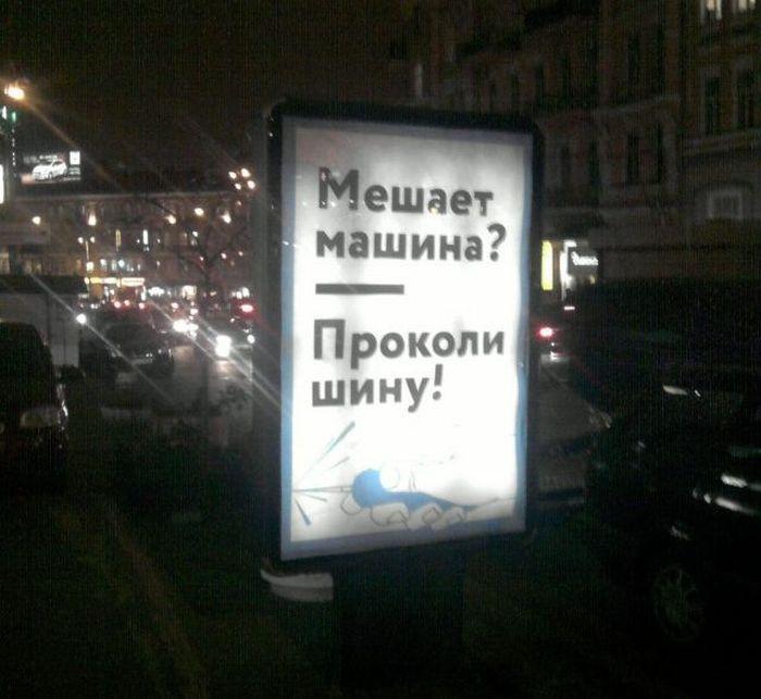 Смешные надписи (39 фото)