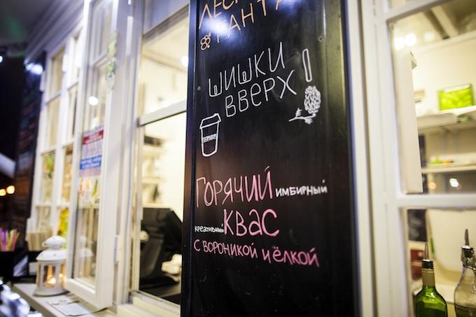 Центральный каток культуры и отдыха в Парке Горького