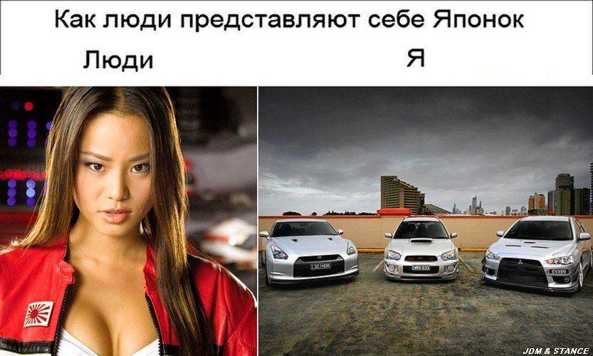 Автомобильный приколы
