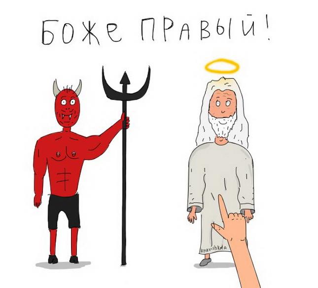 Иллюстратор Игорь Калашников (27 фото)