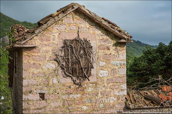 Королевство мертвых стен