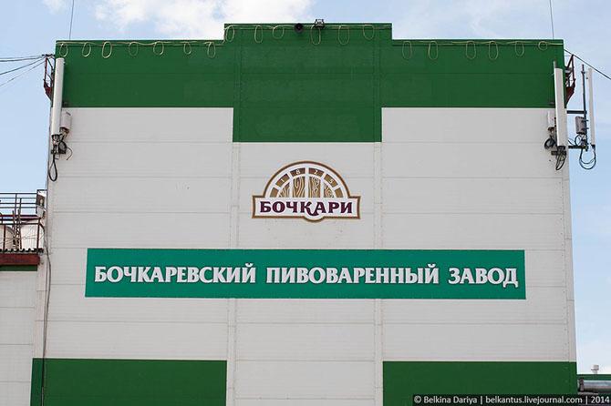 Как производят пиво в Алтайском крае