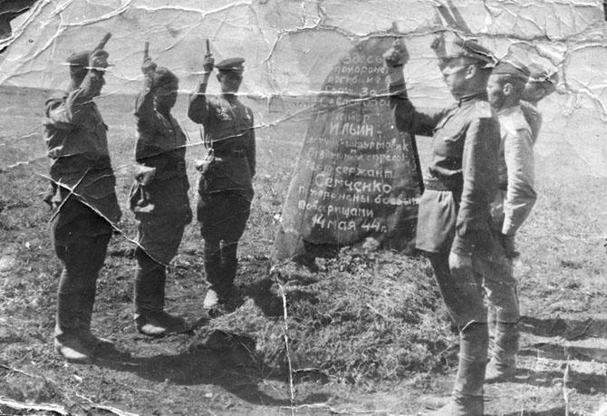 Севастополь во время Второй мировой войны