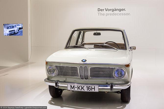 Баварские моторные заводы