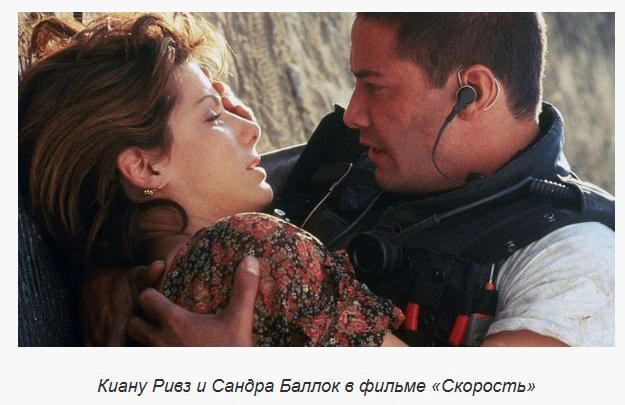 Киану Ривз - самый противоречивый актёр (9 фото)