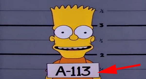 Секретный код аниматоров