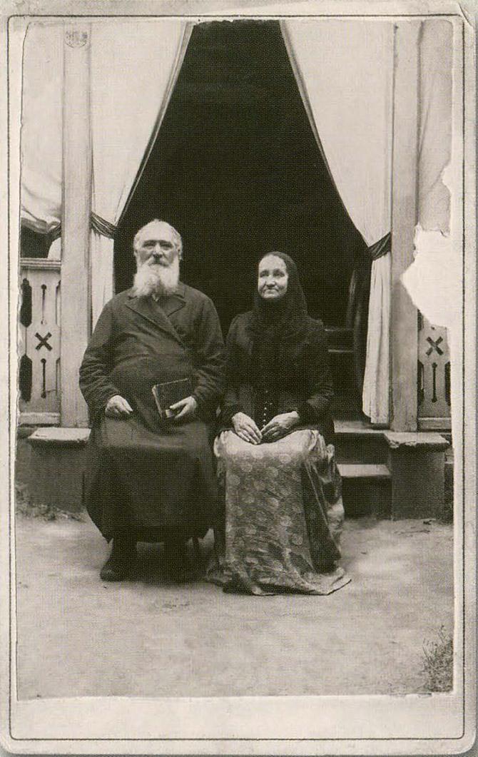 Дачная жизнь в конце XIX века