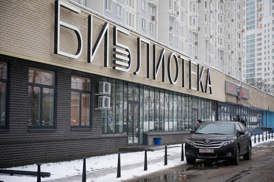 Новые библиотеки в Москве