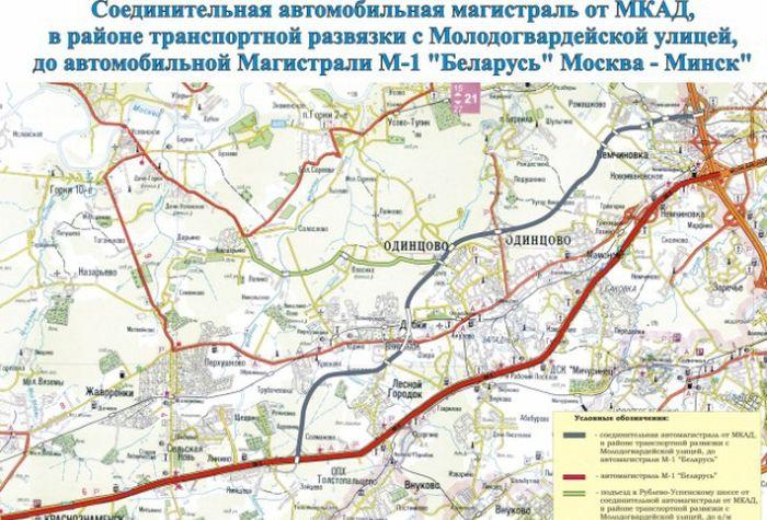 Платная дорога в Москве (3 фото)
