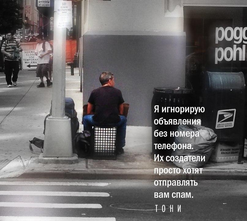 Гаджеты нью-йоркских бездомных