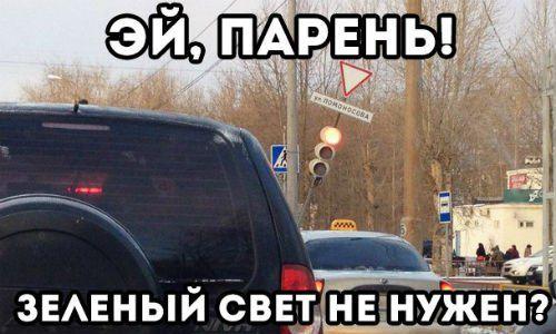 Автомобильные приколы
