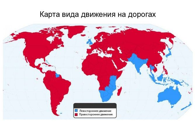 Карты, раскрывающие пикантные факты о странах мира (34 карты)