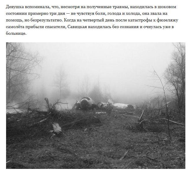 7 историй выживания в длительной изоляции (11 фото)