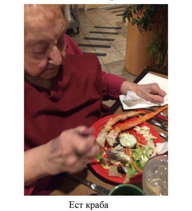 Отвязный 103-й день рождения (5 фото)