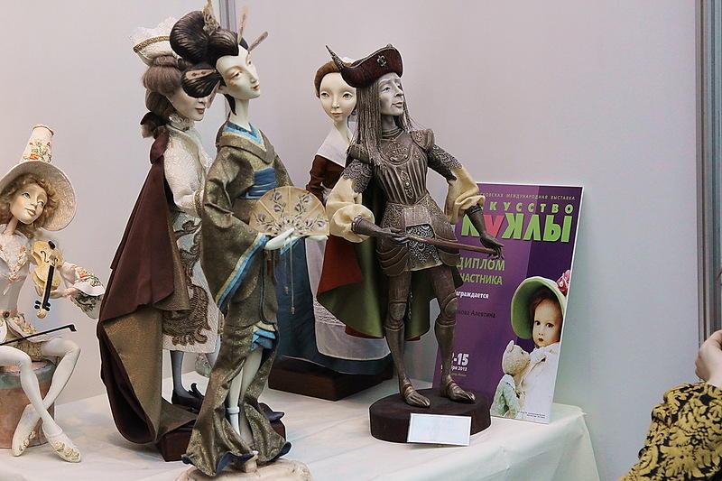 Искусство кукол