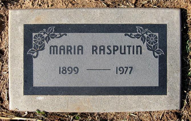 Выжившая дочь Григория Распутина
