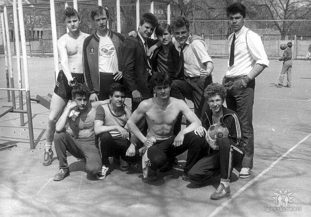 Воспоминания об уроках физкультуры в СССР