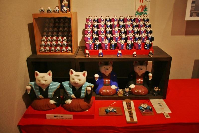 Музей Манэки-нэко