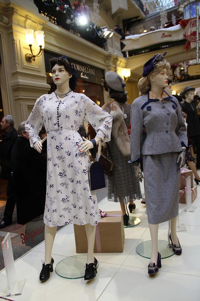 Мода в сталинские времена