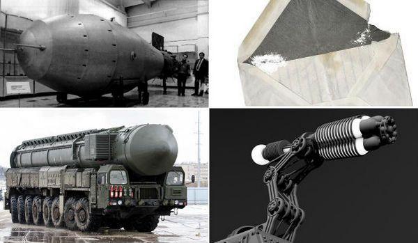 10 видов самого разрушительного оружия