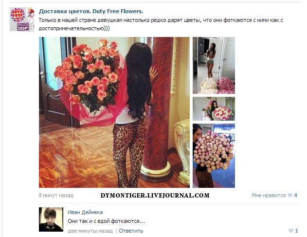 Комментарии на с цветами