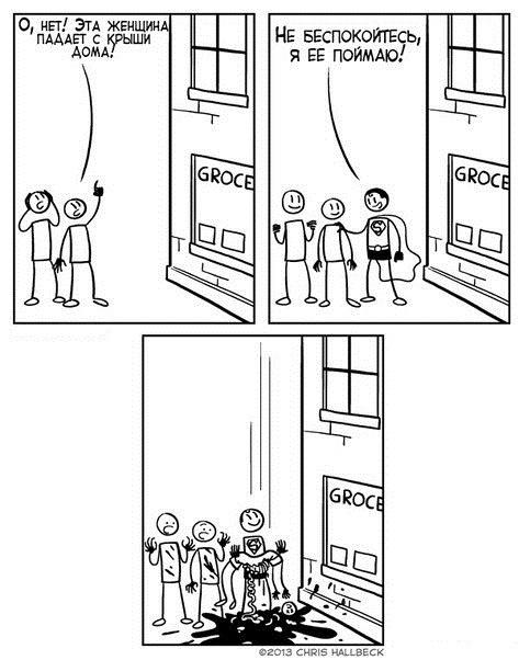 Чертова физика