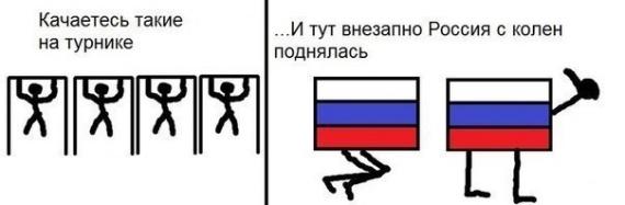 Рецепт поднятия России от Миши Маваши