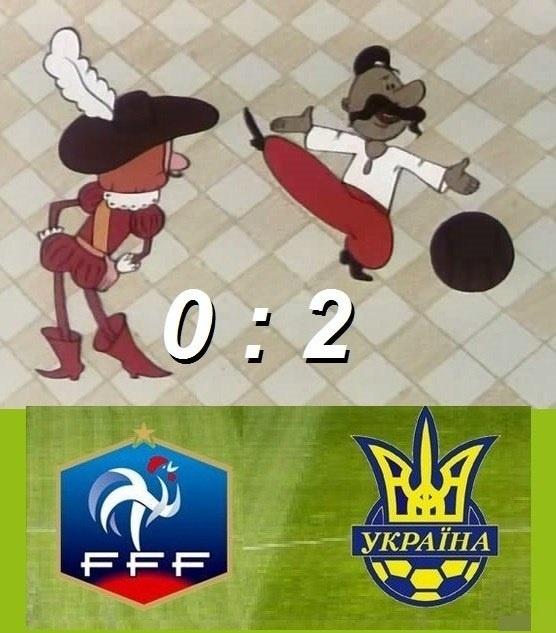 Украинцы - молодцы!