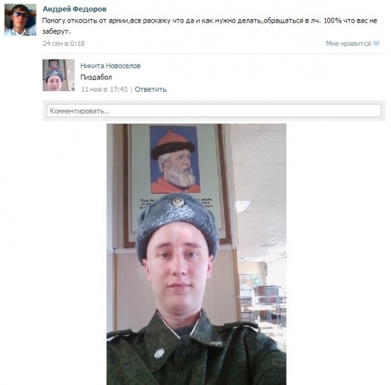 Отмаз от армии :)