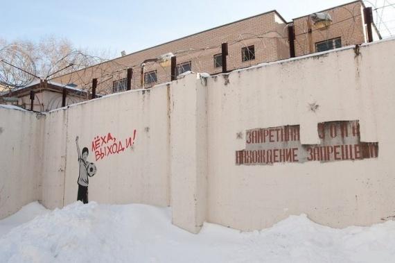 Уместное графити