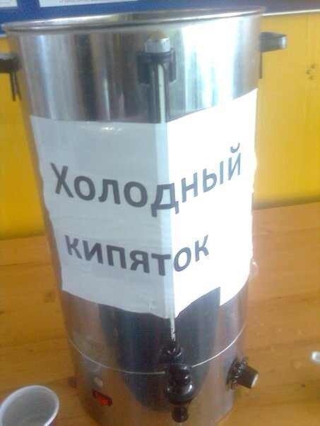 Только в Росии