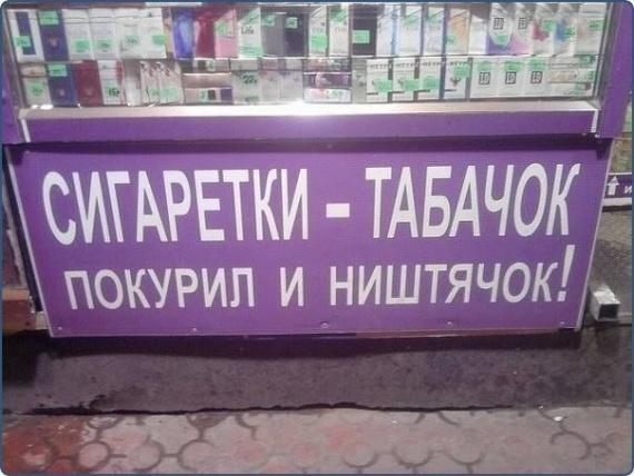 Сигареты,табачок