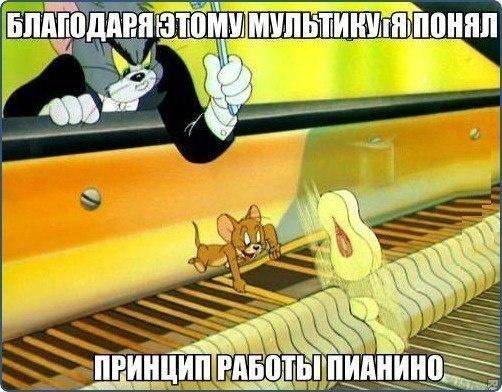 Принцип работы пианино