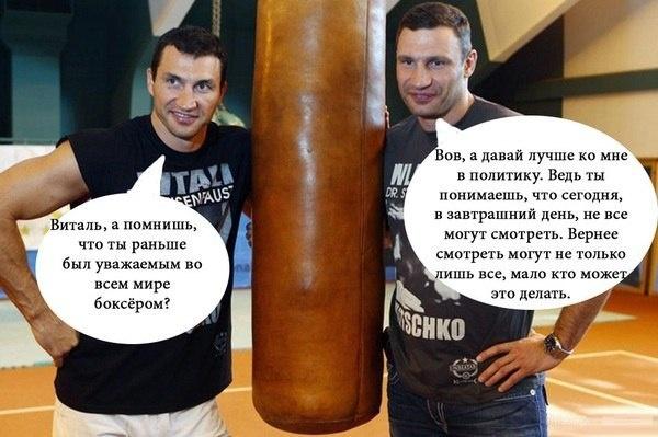Виталь,а помнишь ты был боксером?
