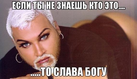 Не знаешь?!!!
