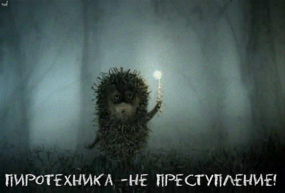Список запрещенных мультфильмов в России