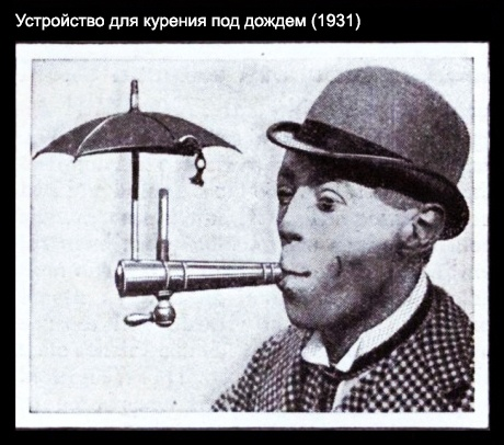 19 самых странных изобретений прошлого.