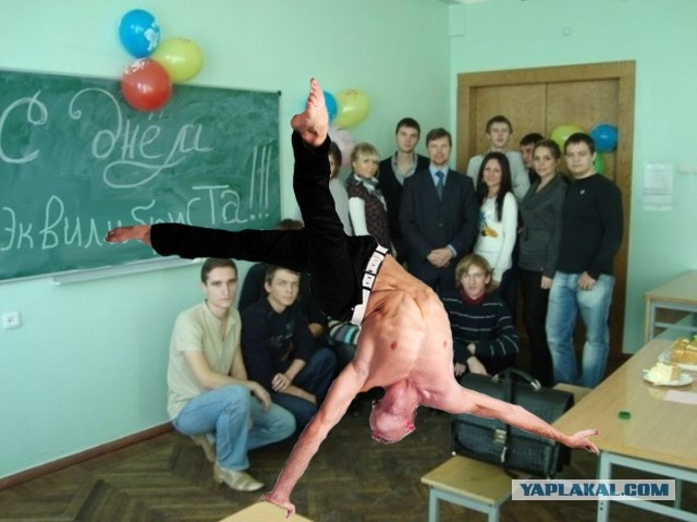 "Фотожаба ""День юриста"""