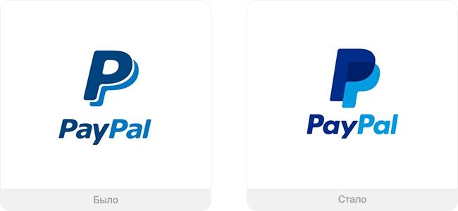 10 компаний, которые сменили логотип в этом году
