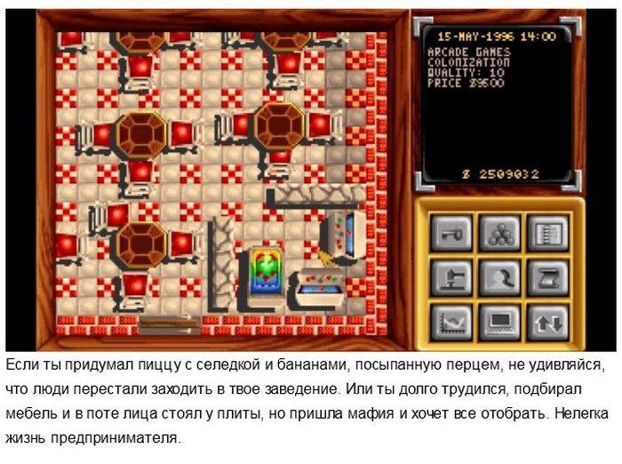 Видеоигры детства (36 фото)