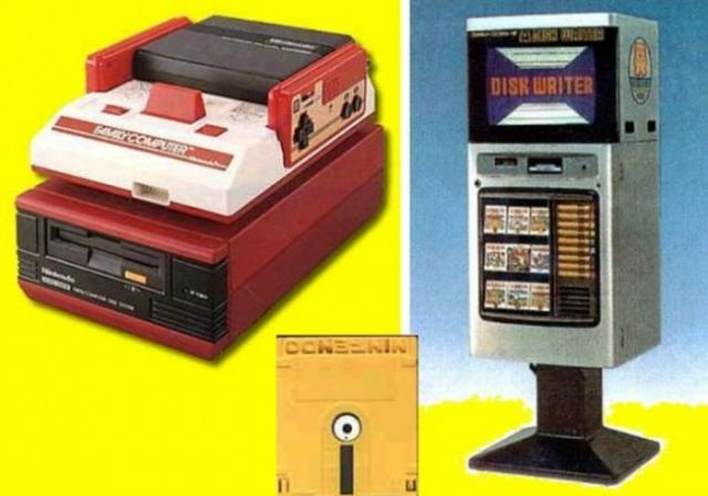 Защита видеоигр 30 лет назад