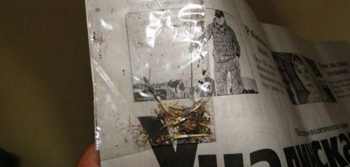 История газеты с травкой (6 фото)