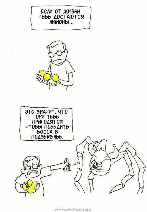 20 смешных комиксов