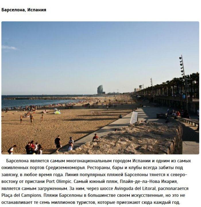 Города с теплым побережьем (9 фото)