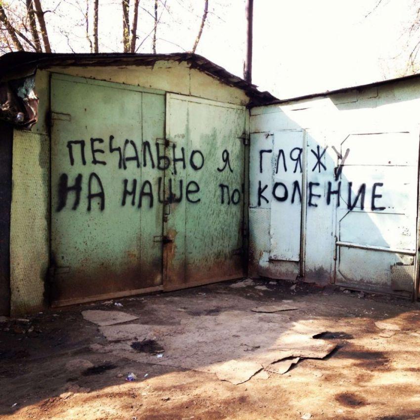 Народный креатив (24 фото)