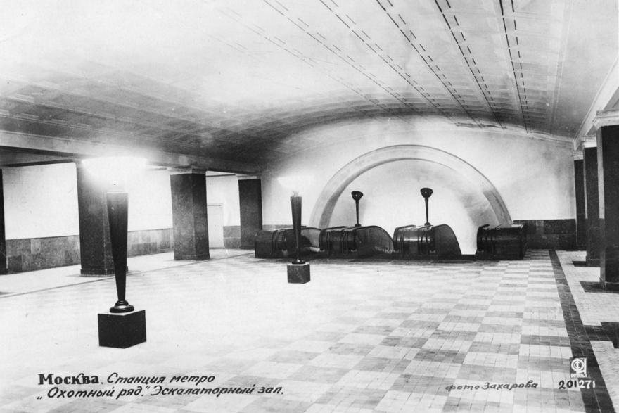 Московское метро 80 лет назад