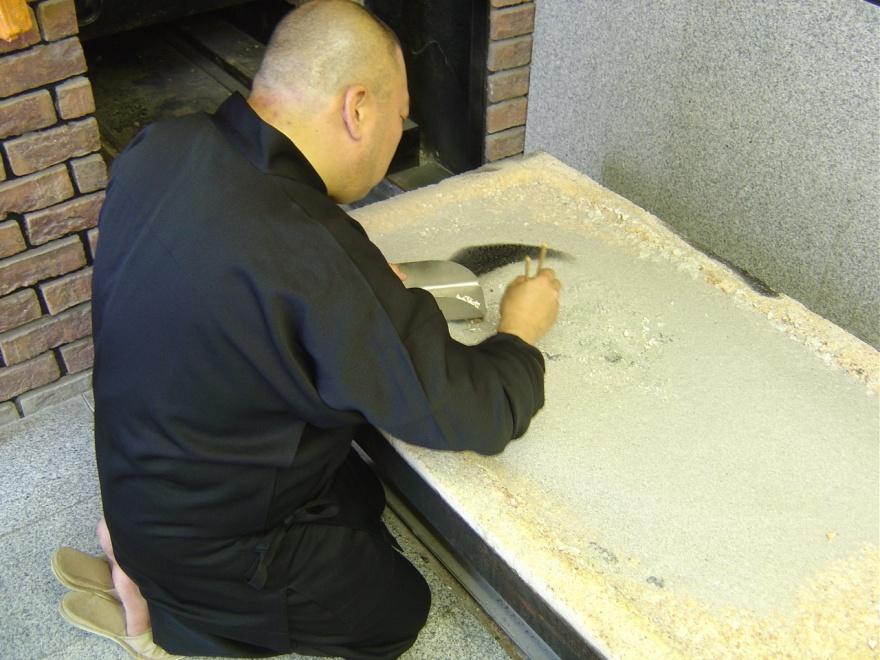 Как японские буддисты хоронят своих кошек