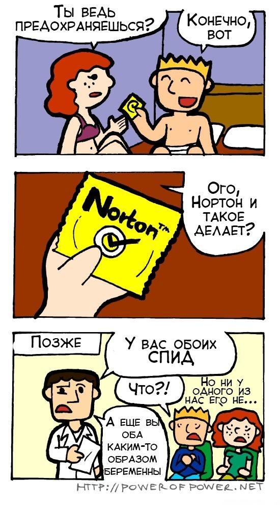 Подборка комиксов (20 штук)