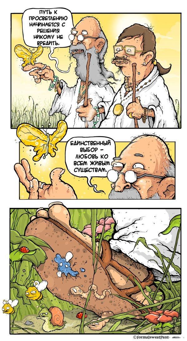 Классные комиксы (20 фото)