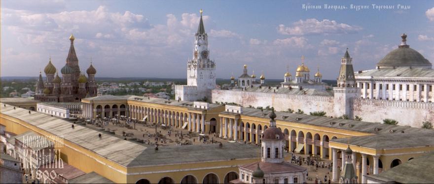 Как выглядел Белый Кремль в 1800 году